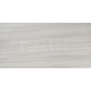 Silviano 12x24 Honed Limestone Tile